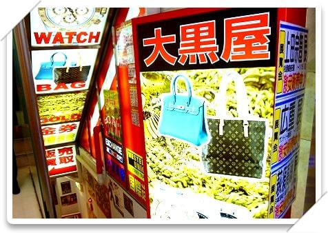 銀座和光前店の写真