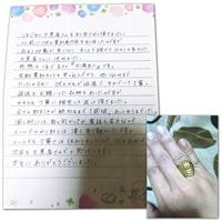 金 K18 指輪