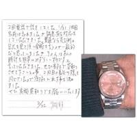 腕時計 ロレックス デイデイト 18206G
