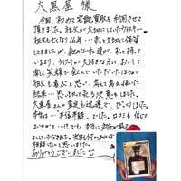 お酒 ウイスキー 軽井沢12年