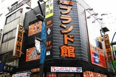 ブランド館 上野アメ横店