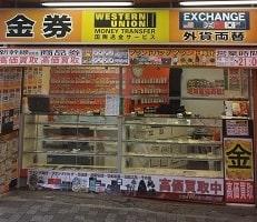 新宿東西通路店