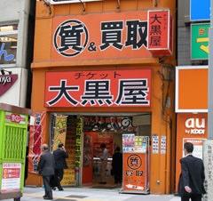 東京駅前店