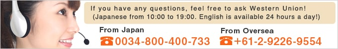 feel free to ask Western Union! From Japan : 0034-800-400-733 (10:00 to 19:00), From oversea : +61-2-9226-9554 (24 hours a day)