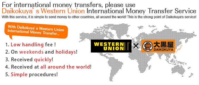 For International Money Transfers Please Use Daikokuya S Western Union Transfer Service