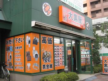 本八幡店写真