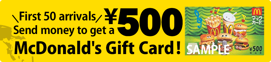 Send money to get a ¥500 McDonald's Gift Card!! Only First 50 arrivals.