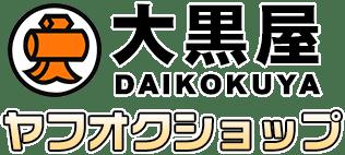 チケット大黒屋 ヤフーオークション ロゴ